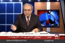 tv-andisheh-reza-gohazad-768x506